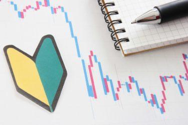 為替投資(FX)では利食いを大きく