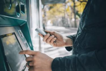 三菱UFJと三井住友 ATM相互利用へ
