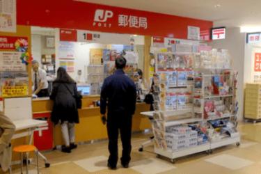 日本郵便が窓口で保険の販売再開