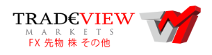 Tradeviewのロゴマーク - Tradeviewのメリットとデメリット