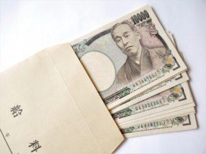 世代別の年収・貯金・負債額を徹底解説! - 給与袋