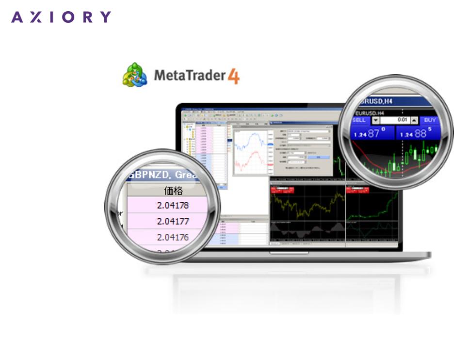 AXIORY(アキシオリー)のMT4配布画面 - AXIORY(アキシオリー)のメリット デメリット 口コミ 口座開設