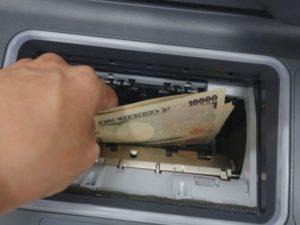 ATMで入出金 - AXIORY(アキシオリー)のメリット デメリット 口コミ 口座開設