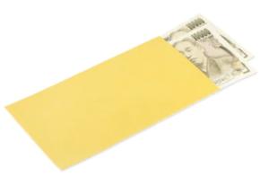 日本円2万円 - AXIORY(アキシオリー)のメリット デメリット 口コミ 口座開設